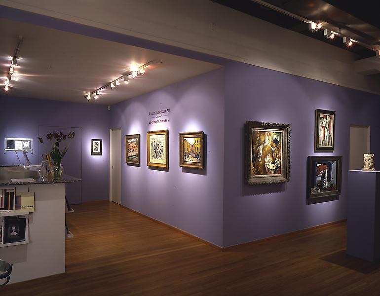 Installation Views - African-American Art: 20th Century Masterworks, VI - January 14 – March 6, 1999 - Exhibitions