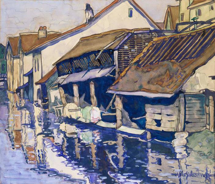 Hale Woodruff (1900–1980) Les Bords de l'...